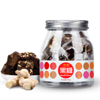 虎标老姜黑糖 姜茶红糖 古代方法手工云南月子姜汁老红糖块240g