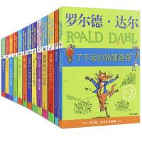 了不起的狐狸爸爸 罗尔德达尔作品典藏13册 儿童文学故事书 9-12岁三四五六年级中小学生课外阅读书籍 查理和巧克力工