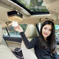 汽车用品车载纸巾盒抽创意车内天窗式纸巾盒挂遮阳板抽纸盒套可爱