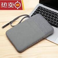 苹果iPad Air2保护套1迷你2内胆包mini4小米平板3电脑壳防摔布袋SN9027