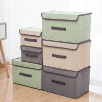 折叠收纳箱 家居田园风格用品布艺折叠布艺收纳箱大小号卡通玩具收纳盒
