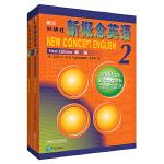 新概念英语2基础学习套装(全新版扫码音频 学生用书+练习册)(套装共2册)