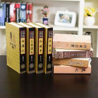 仿真书中式假书咖啡店办公室桌面道具书籍摆件房间装饰品 全套八本