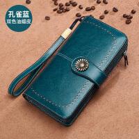 钱包新款女韩版女士钱包女长款拉链真皮钱夹皮夹大容量手拿包 孔雀蓝 预售10天发货