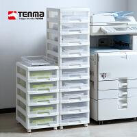 Tenma日本天马株式会社透明文件柜办公柜带滑轮抽屉式收纳柜子窄柜抽屉柜