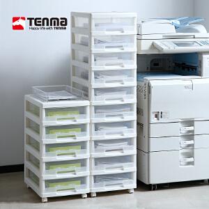 Tenma日本天马透明文件柜办公柜带滑轮抽屉式收纳柜子窄柜抽屉柜