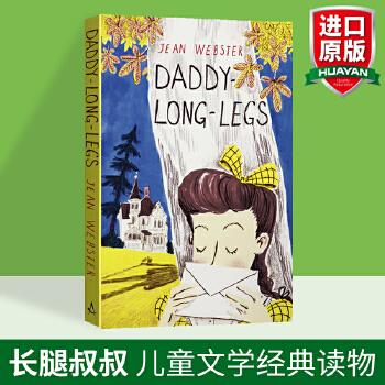 长腿叔叔 英文原版 Daddy-Long-Legs 英文版书信体小说 儿童文学经典读物 中小学生英语课外阅读 媲美小妇人 现货正版进口英语书籍 百年难得一见的经典童话书