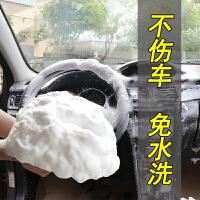 汽车内饰清洗剂强力去污fghgf多功能泡沫清洁剂金达隆车用品