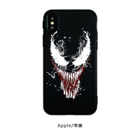 漫威毒液iPhone xr手机壳斯坦李iphone8plus苹果x防摔xs max软套7plus创意 iPhone X