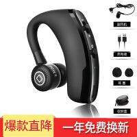 红米note7商务无线蓝牙耳机运动音乐苹果 小米8/9 play mix2s红米note5/5A手机 V9黑色+收纳盒