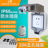 上海德力西�敉夥浪�防雨插座10A16A室外明�b插座盒86型五孔�ч_�P