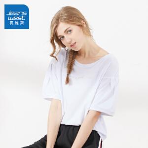 真维斯女装 2018夏装新款圆领印花前短后长短袖T恤