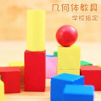 小学数学教具立体几何体模型空间图形小正方体立方体套装积木学生