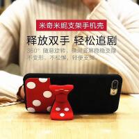 韩国卡通网红xs max苹果X手机壳iPhone7plus硅胶软壳6创意支架女8 iPhoneX/XS 蝴蝶结 支架款