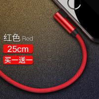 iPhone6数据线苹果6s加长5s手机7Plus充电线8X器弯头5快充iphonex冲电sp