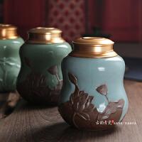 龙泉青瓷茶罐金属通用陶瓷复古家用普洱茶叶密封罐便携茶叶罐大号