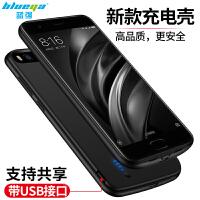 优品 小米8背夹充电宝6X/5s/5/5X便携式5C电池小米MIX2s专用手机壳冲电器移动电源大容量 小米8 宝石蓝(