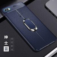 iphone7手机壳4.7寸苹果8商务A1660皮套Ihpone8防摔IP7平果8磁吸 苹果8 -绅士蓝