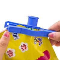 新品 出料嘴创意家居日用百货生活实用小用品厨房小物件家用小东西杂货 颜色随机