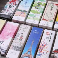 精美古诗词书签中国复古风创意文艺纸质古典小清新简约礼物学生用