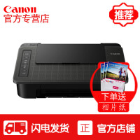 佳能TS308打印机家用办公彩色喷墨无线wifi照片小型文档迷你加墨连供打印机替代惠普1112 3638