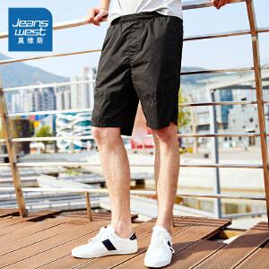 [每满400减150]真维斯简约休闲短裤男2018夏季新款宽松五分纯色沙滩裤
