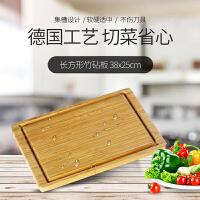 德国WMF福腾宝家用切菜板实木砧板竹案板加厚大号擀面板长方刀板