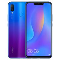 【当当自营】华为 nova3i全面屏AI智慧四摄 6GB+64GB 蓝楹紫 移动联通电信4G手机