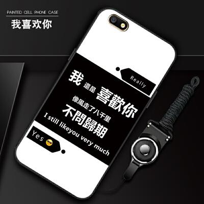 华为荣耀畅玩4x手机壳Che1-CL10保护套CHEL硅胶tlooh外壳CL20卡通 华为荣耀畅玩4