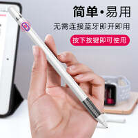 ipad苹果平板触控触屏笔触摸电容笔主动式2018超细头手写笔绘画安卓手机通用小米华为微软智能笔ap