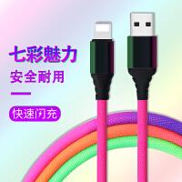 申�~快充彩虹�����m用�O果�A�樾∶资�C安卓iphone充��type-c