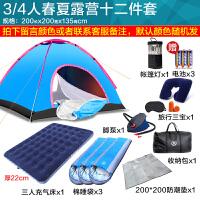 帐篷户外3-4全自动双人单人2人加厚野营防雨露营野外家庭二室一厅 3-4人春夏露营十二件套