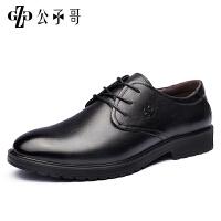 公子哥男士商务休闲皮鞋牛皮圆头系带单鞋子