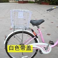 自行车后车筐单车篮子折叠车学生书包框篓子宠物篮儿童山地车后筐 白色带盖车筐(送螺丝 扎带)
