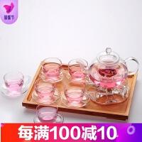 官方正品耐热玻璃茶具套装整套功夫过滤透明花茶壶花草茶杯茶盘四合一加厚品质保证 6件