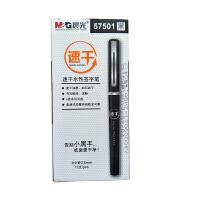 晨光ARP57501速干直液式中性笔 0.5水性笔 签字笔