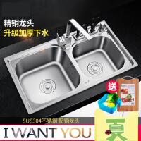 厨房304不锈钢水槽双槽套餐 洗菜盆洗碗池水盆淘菜盆家用加厚 m7s