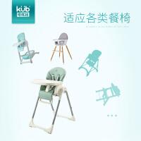 儿童餐椅凉席座椅凉席通用婴儿凉席宝宝凉席