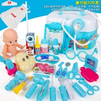 儿童医生玩具套装女孩过家家听诊器医院打针玩具女童3-6周岁5 豪华版35件套蓝 含衣服牙科套装