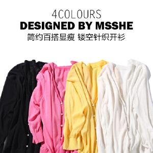 MsShe加大码女装2017新款百搭显瘦镂空针织开衫外套M1730126