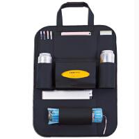 多功能车载收纳袋储物袋 汽车靠背收纳袋坐椅置物袋挂袋