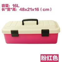 汽车储物箱 后备箱整理箱置物箱车载杂物盒洗涤拖把用品箱收纳汽车收纳箱后备箱