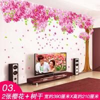 3D立体墙贴画客厅电视背景墙装饰温馨卧室房间墙面贴纸自粘墙纸 #20