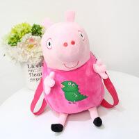 ?小猪佩奇毛绒玩具男女童宝宝儿童书包可爱卡通玩具双肩背包幼儿园