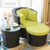 ZUCZUG藤椅三件套 阳台休闲桌椅 户外花园别墅酒店小藤椅 单人沙发躺椅