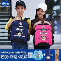 迪士尼小学生双肩包1-3-4年级男童女童6-12岁减负护脊儿童书包