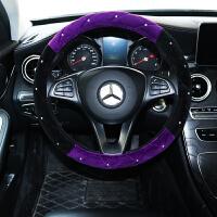 冬季方向盘套毛绒皇冠水钻镶钻紫色把套可爱女士汽车用品保暖 黑拼紫色 不带皇冠