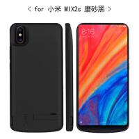 优品小米MIX3可滑盖背夹电池mi8se专用便捷充电宝6手机壳5s快充2s
