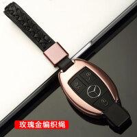 奔驰钥匙包新款GLCL200 260L300L GLA CLA GLE遥控改装壳扣套专用