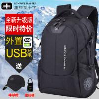 瑞士军刀双肩包男 休闲商务旅行大容量瑞士书包电脑男士户外背包